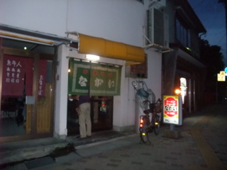 2008_08200139