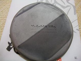2008_11040214